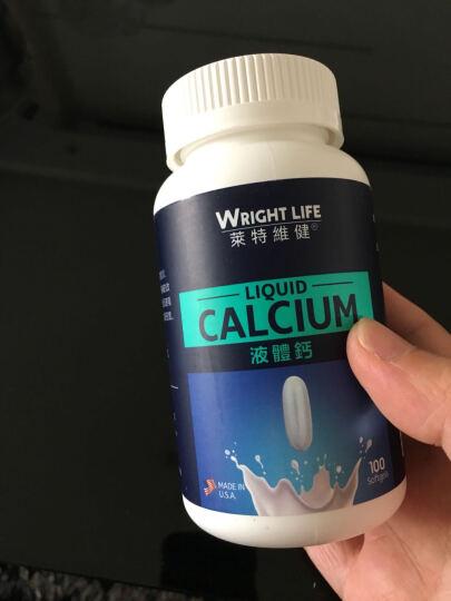 莱特维健液体钙维生素D软胶囊 中老年成人青少年增高钙片补钙维骨力保健品 美国原装进口 液体钙+氨糖软骨素 晒单图