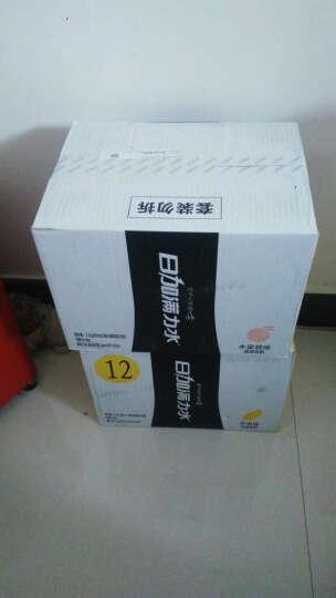 日加满力水 运动饮料 (水蜜桃味)600ml*12瓶(整箱) 晒单图