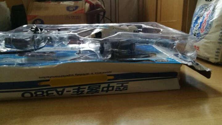 遥控飞机玩具 儿童玩具飞机模型 四通道固定翼航模航天飞机 灯光音效 过年礼物 发现号航天飞机 晒单图