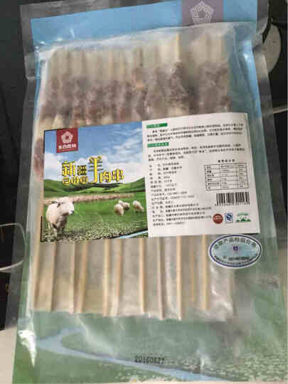 五合昆域 有机后腿肉串 260g/袋(约12串) 新疆原切羊肉串 烧烤食材 晒单图