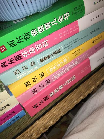 西尔斯怀孕百科+西尔斯亲密育儿百科+西尔斯亲密育儿全书+西尔斯橙色亲子课+西尔斯健康 晒单图