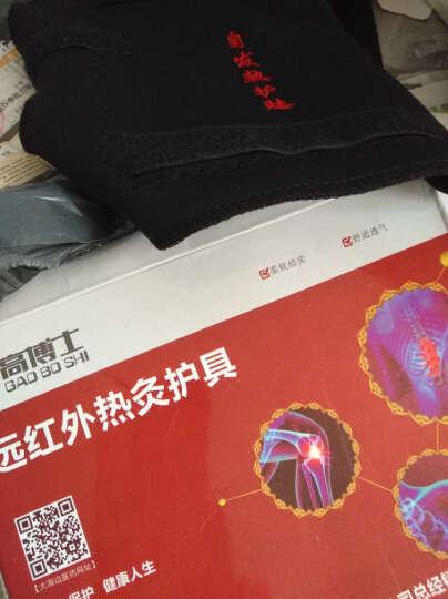 高博士(GAOBOSHI) 自发热保暖护膝磁疗护腰带腰间盘突出 护肩XL 晒单图