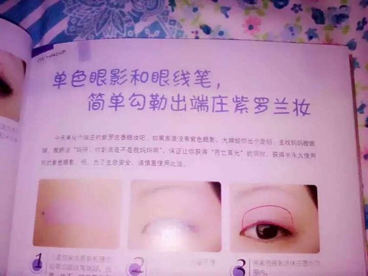 化妆师(初级、中级、高级)职业技能培训鉴定教材 晒单图