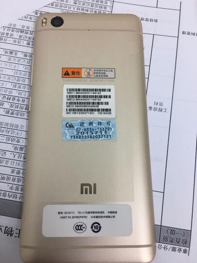 【备件库8成新】小米5s 全网通 标准版 3GB内存 64GB ROM 哑光深灰 晒单图
