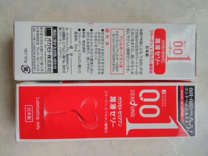 日本进口冈本002人体润滑剂 60g 成人情趣润滑油男女情趣用品 晒单图