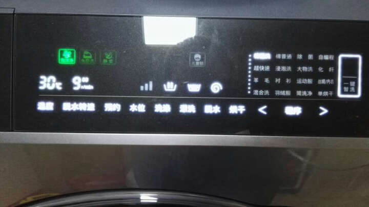 松下(Panasonic) 8公斤全自动滚筒洗衣机洗烘一体机 XQG80-VD8055银色1400转数 晒单图