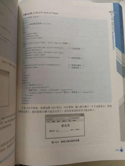 网站开发案例课堂:HTML5+CSS3+JavaScript网页设计案例课堂(附光盘) 晒单图