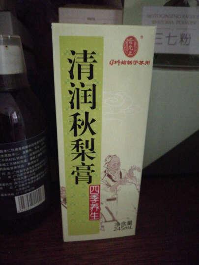 雷允上 四季膏方浓缩果汁正品245ml 320g 秋梨膏4瓶 晒单图
