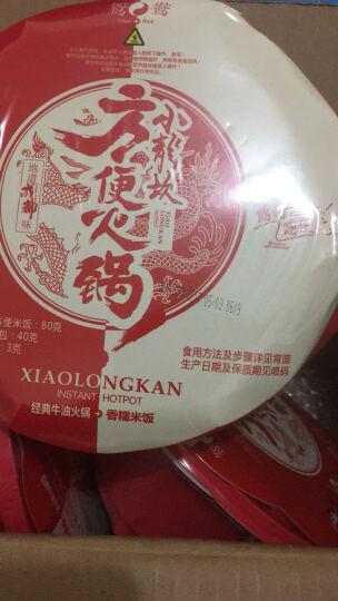 小龙坎方便火锅 只要一瓶矿泉水就能吃的地道四川火锅新版现货 2.0版(翅尖版)01 三盒 晒单图