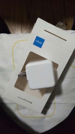 vivo充电器原装数据线X9 X7 Y51A Y67 X6plus Xplay6手机通用 (盒装9V2A输出)充电头+数据线 晒单图
