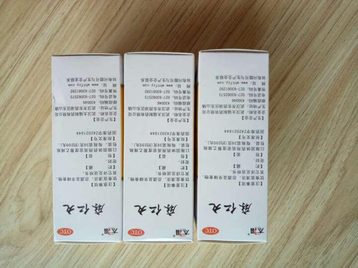 太福 麻仁丸 200s 水蜜丸(润肠通便) 晒单图