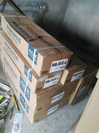 奥克斯(AUX)4匹一拖三 家用中央空调 一级能效变频 免费安装 6年包修WIFI智控 适用65-80㎡ DLR-100W/DCZ2 晒单图