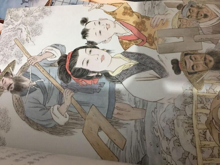 北斗童书·儿童历史绘本变革篇(套装共3册) 晒单图
