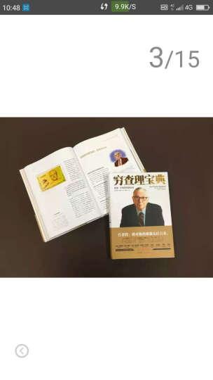学习典藏书系:学习之道+刻意练习:如何从新手到大师 套装共2册 成功励志 自我完善  晒单图