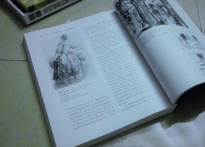 """素描的艺术:从""""感知""""解析绘画表现技法(原版第六版) 晒单图"""