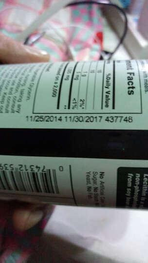 美国自然之宝大豆卵磷脂软胶囊 1325mg鱼油搭档中老年降三高辅助降血压降血糖降血酯 100粒 晒单图