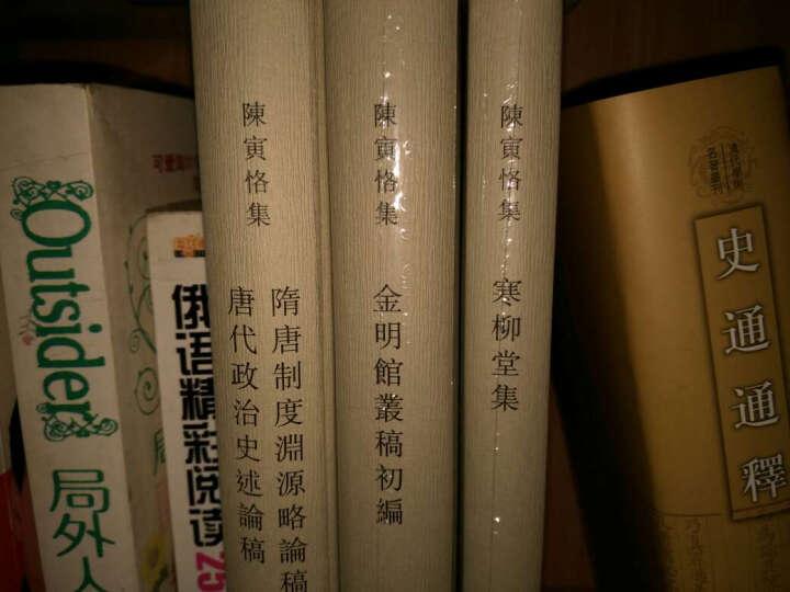 白玉 红枣豆浆 220ml 豆制品(5件起售) 晒单图