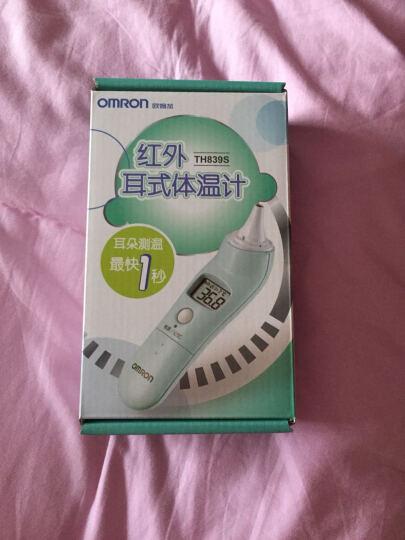 欧姆龙(OMRON)红外线电子体温计婴儿 儿童非接触式额温枪 MC-342FL女性实用口腔款 晒单图
