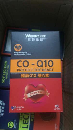 莱特维健大豆卵磷脂 调节三高降血脂血压血糖可搭配深海鱼油钙片保护心脑血管 美国进口 卵磷脂+辅酶Q10() 晒单图