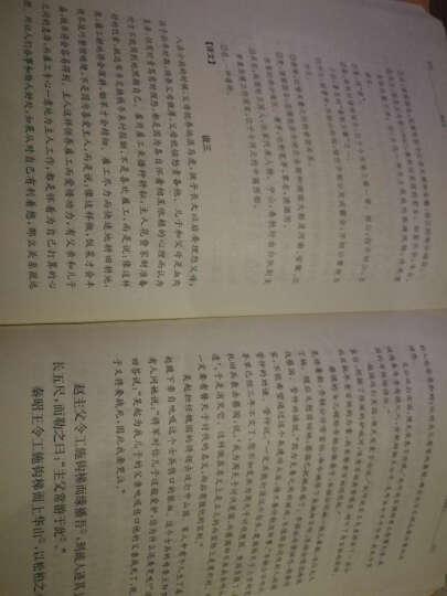 跟大师学语文:怎样写作  晒单图