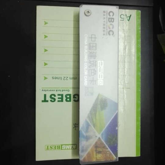 【商城原版当天发货】CBCC中国建筑色卡 国标色卡四季版258色6933062100033 晒单图