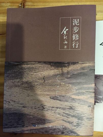 中青社三红一创:红岩+红日+红旗谱+创业史(套装共4册) 晒单图