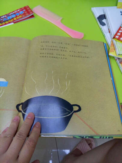 蒲蒲兰绘本馆:妖怪油炸饼 晒单图
