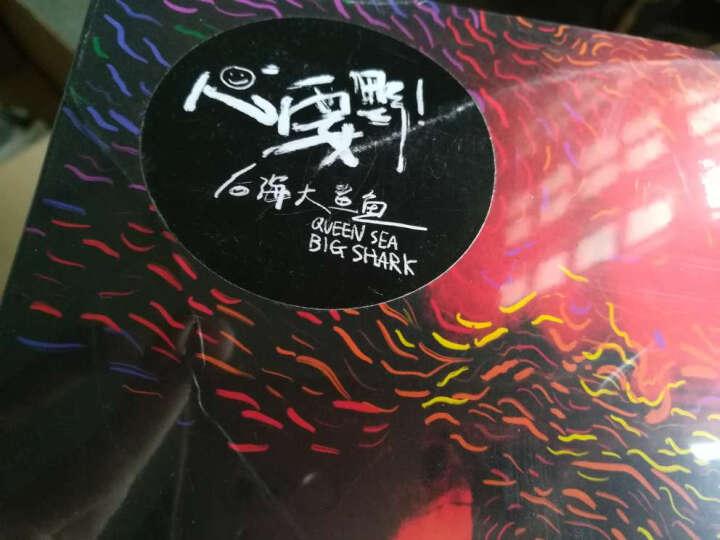 简迷离:2016同名概念专辑《简迷离GEMINI》(京东专卖) 晒单图