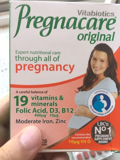 薇塔贝尔Vitabiotics Pregnacare 基础营养片 孕期 30片 英国进口 晒单图