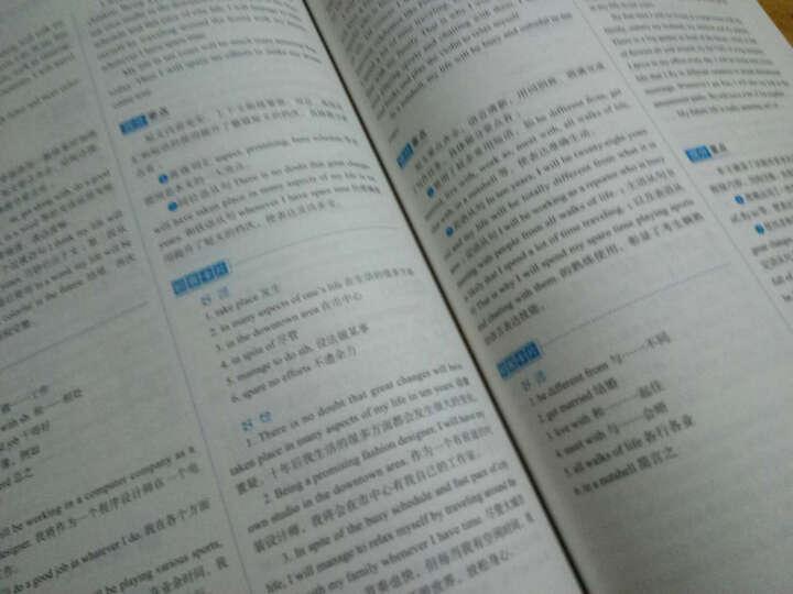 2016高考英语满分作文智慧熊图书 晒单图