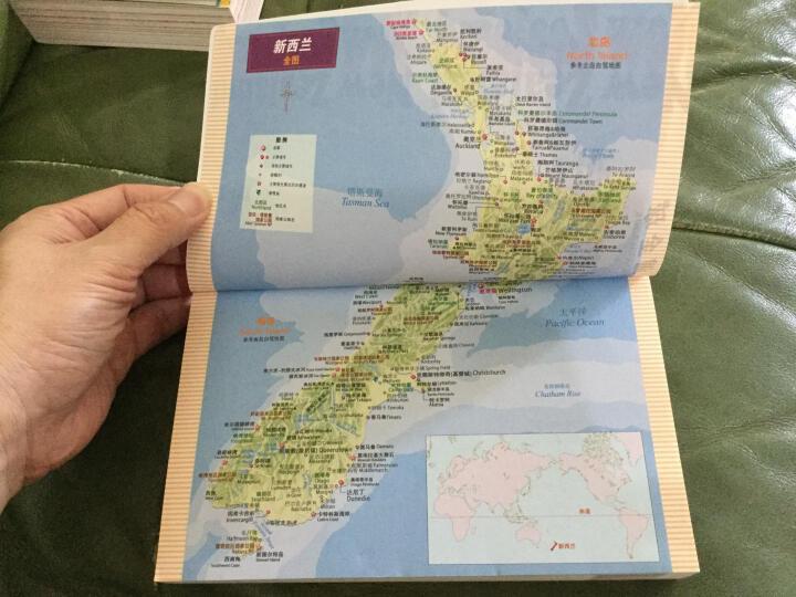 走遍全球·新西兰 晒单图