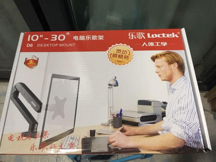 乐歌 Loctek D6 显示器支架桌面支架旋转升降伸缩架人体工学架 晒单图