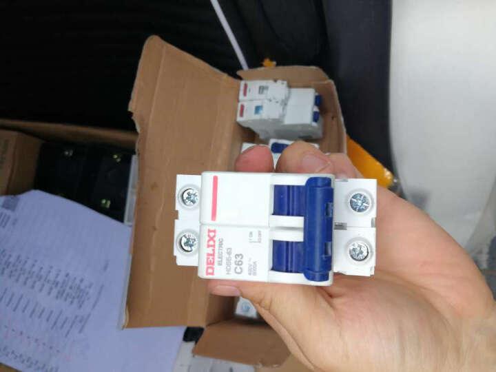 德力西 空气开关 小型断路器家用空开短路过载保护器空调热水器总闸 2P 63A 晒单图