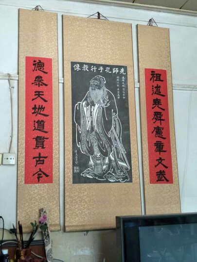 中国思想史资料丛刊:七纬(附论语谶)(繁体竖排版)(套装上下册) 晒单图