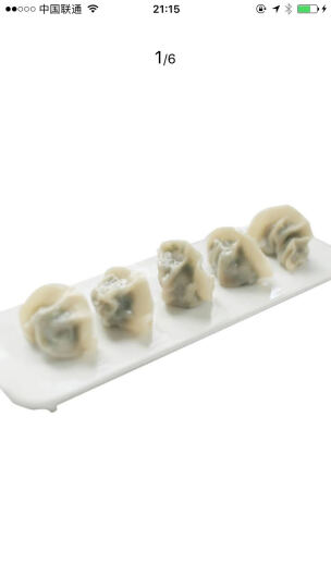 【买一赠一】金路易 猪肉韭菜水饺720g/袋 速冻饺子 一品水饺 30个 晒单图