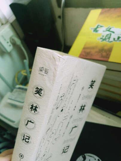 笑林广记 晒单图