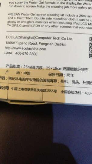 宜客莱(ECOLA)相机清洁 电脑清洁套装 屏幕清洁剂 电视电脑液晶屏幕清洁两件套 (清洁布+ 清洁液) CD-EL18 晒单图