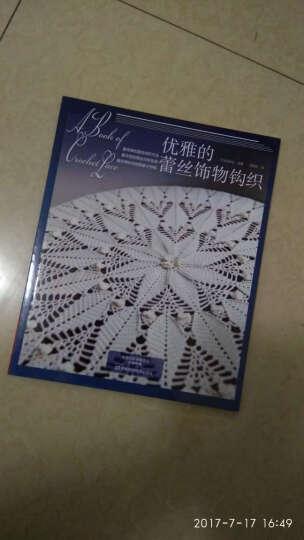 优雅的蕾丝饰物钩织 晒单图