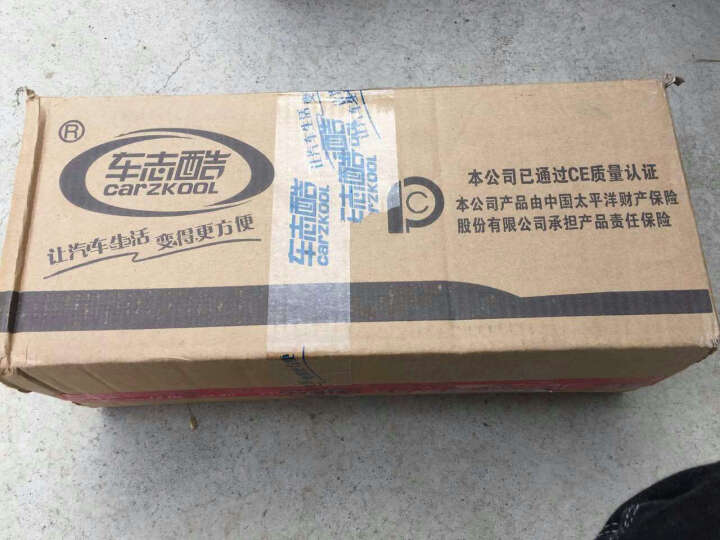 车志酷  车载吸尘器带数显指针充气泵12V迷你便携式车用大功率车家两用汽车用多功能四合一打气筒吸尘器 车载吸尘器(表针-黑)+220v转12v电源转换器 晒单图