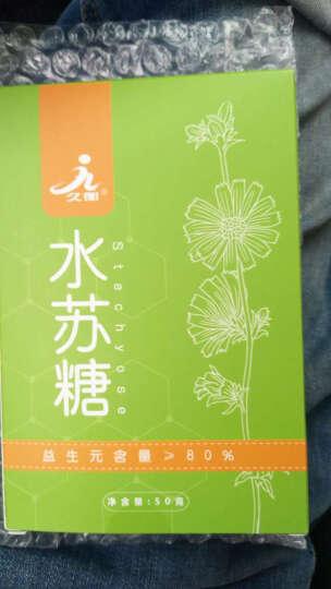 久衡JH水苏糖成人益生菌复合粉低聚糖粉 L-阿拉伯糖黄金双歧因子益生元粉  5g*10/盒 1盒 晒单图