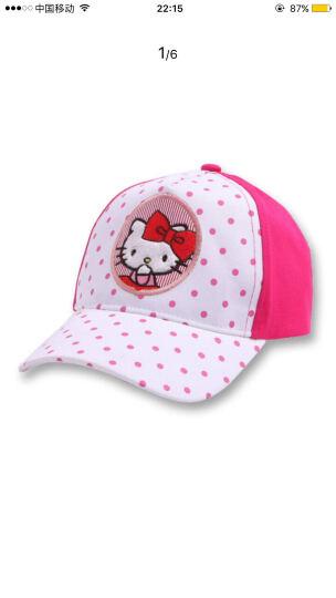 凯蒂猫(HELLO KITTY)儿童棒球帽(遮阳帽) KT4058 白玫 52cm 晒单图