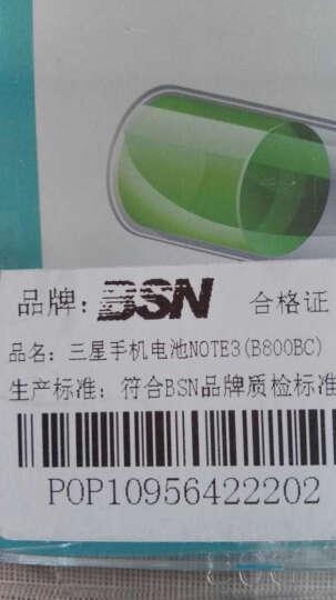BSN 适用于三星手机电池note3/2/4 s3/s5/S4 W2013/W2014电池 W999/999+/GT-S7530e 晒单图