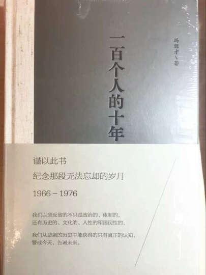 作家与故乡:冯骥才的天津(精装) 晒单图