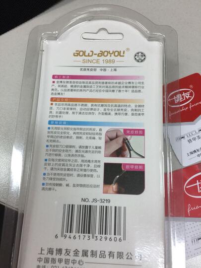 大号指甲钳灰指甲工具剪脚趾甲去死皮钳美甲修甲剪刀 JS-3219 晒单图