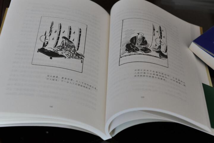 谷崎润一郎作品系列:春琴抄 晒单图