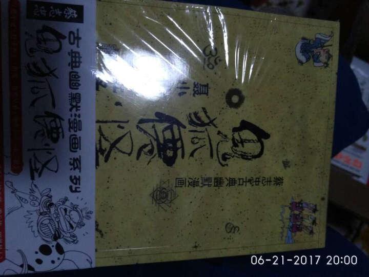 蔡志忠古典幽默漫画 鬼狐仙怪(套装全7册) 晒单图