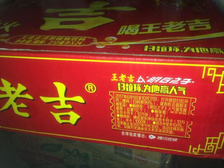 王老吉 凉茶 低糖罐装310ml*20罐 整箱 晒单图