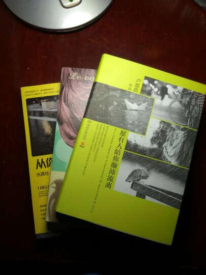 经典包邮心灵治愈 偷影子的人+愿有人陪你颠沛流离+从你的全世界路过全三册 张嘉佳马克李维 晒单图