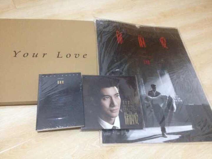 现货!王力宏:2015年全新大碟-你的愛 CD赠2015写真年历 新专辑 车载CD  晒单图