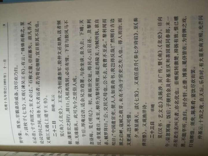 孙宝瑄日记/中国近代人物日记丛书(套装全3册) 晒单图